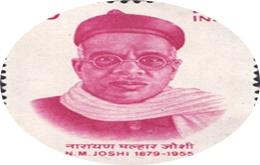 नारायण मल्हार जोशी की जीवनी - N. M. Joshi Biography Hindi