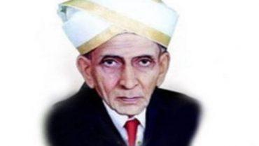 मोक्षगुंडम विश्वेश्वरैया की जीवनी - Mokshagundam Visvesvaraya Biography Hindi